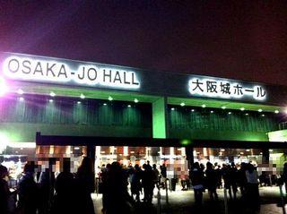 20111022 大阪城ホール 007.jpg